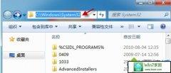 xp系统运行软件提示无法定位动态链接库的图文办法【图】